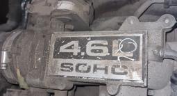 Двигатель на FORD EXPLORER 4.6 Контрактный! за 800 000 тг. в Алматы – фото 2