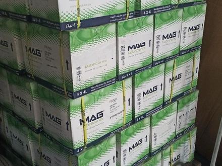 Масло MAG 1 за 5 000 тг. в Алматы