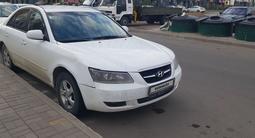 Hyundai Sonata 2006 года за 2 380 000 тг. в Нур-Султан (Астана)