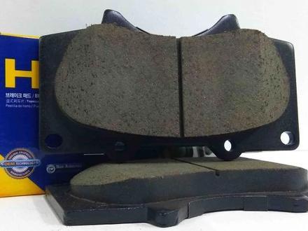 HI-Q Колодки тормозные дисковые, передние за 10 330 тг. в Алматы