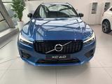 Volvo XC60 2021 года за 35 220 000 тг. в Алматы