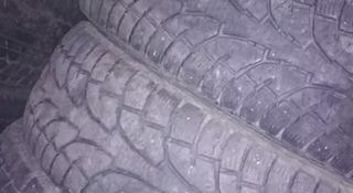 275/65/17 r17 Комплект баллонов резина шины за 37 000 тг. в Алматы