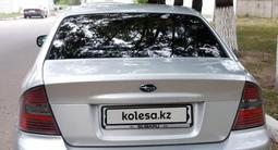 Subaru Legacy 2005 года за 3 500 000 тг. в Алматы – фото 2