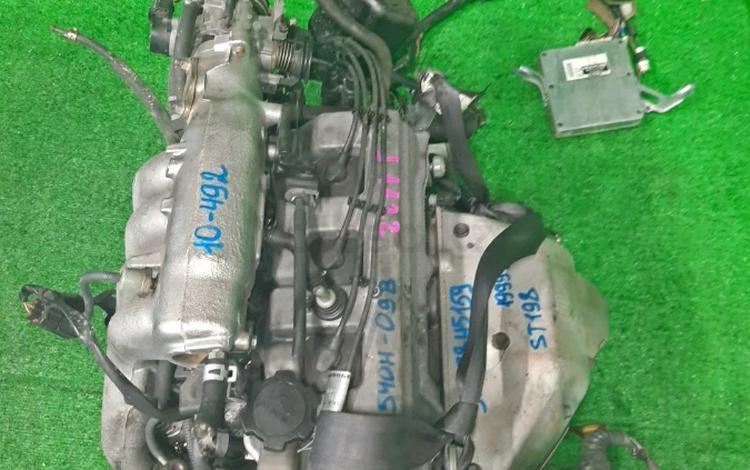 Двигатель TOYOTA CALDINA ST198 3S-FE 1999 за 474 000 тг. в Костанай