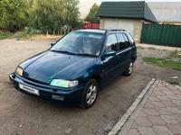Honda Civic 1996 года за 1 450 000 тг. в Алматы