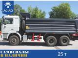 Shacman  F2000 2020 года в Кызылорда – фото 4