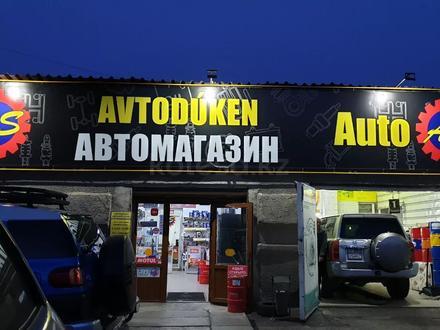 Автоэлектрик в Алматы – фото 4