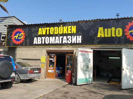 Автоэлектрик в Алматы – фото 5