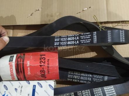Ремень.F81Z-8620-FA за 10 000 тг. в Актобе