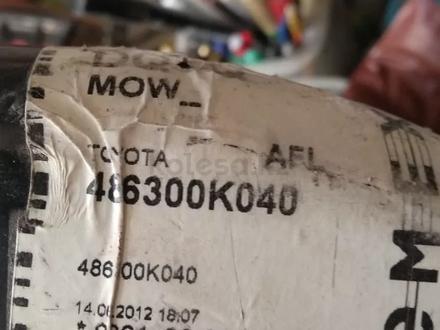 Верхние рычаги за 52 000 тг. в Атырау – фото 4