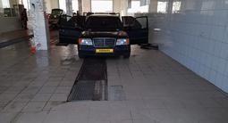 Mercedes-Benz E 200 1991 года за 1 750 000 тг. в Атырау – фото 5