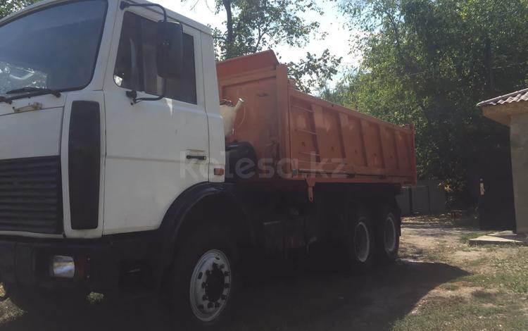 КамАЗ  551605-2125 2006 года за 7 000 000 тг. в Талгар