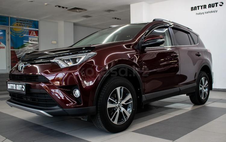 Toyota RAV 4 2019 года за 13 600 000 тг. в Алматы