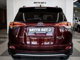 Toyota RAV 4 2019 года за 13 600 000 тг. в Алматы – фото 5