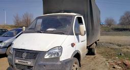 ГАЗ ГАЗель 2010 года за 3 000 000 тг. в Актобе
