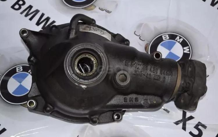 BMW E53 X5 передний редуктор 3.91 за 90 000 тг. в Алматы