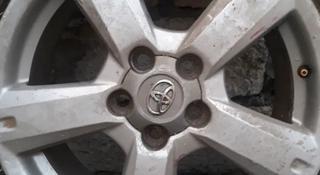 Рав4 диск за 20 000 тг. в Уральск