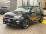 Land Rover Discovery Sport 2017 года за 17 700 000 тг. в Алматы