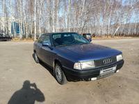 Audi 80 1989 года за 1 500 000 тг. в Петропавловск