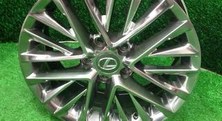 Новые диски r17 Toyota Camry, rav4 за 140 000 тг. в Алматы