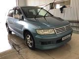 Mitsubishi Chariot 2001 года за 2 000 000 тг. в Актау – фото 2