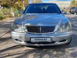 Mercedes-Benz S 320 2003 года за 4 000 000 тг. в Кызылорда