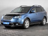 Subaru Tribeca 2007 года за 5 630 000 тг. в Алматы