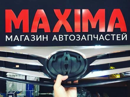 Магазин автозапчастей MAXIMA | СЕМЕЙ в Семей – фото 10