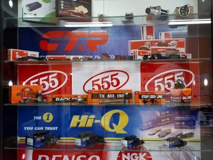 Магазин автозапчастей MAXIMA | СЕМЕЙ в Семей – фото 7