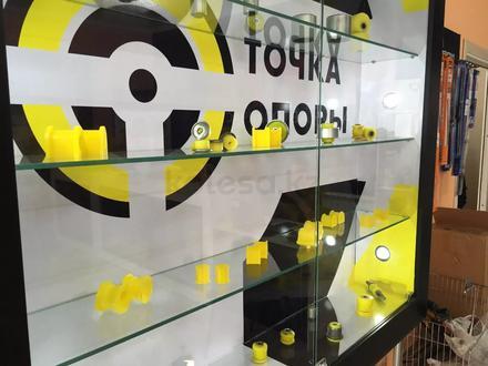 Магазин автозапчастей MAXIMA | СЕМЕЙ в Семей – фото 5
