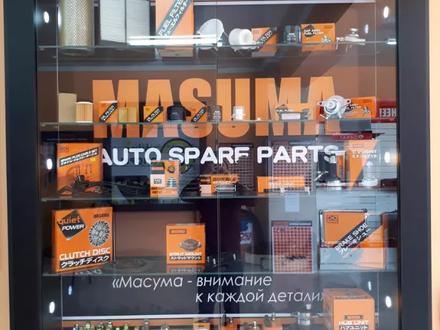 Магазин автозапчастей MAXIMA | СЕМЕЙ в Семей – фото 6