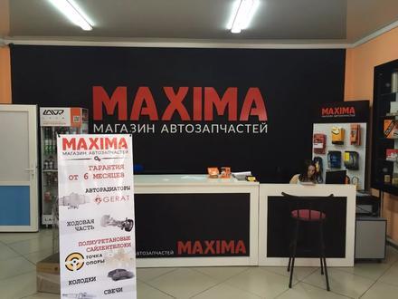 Магазин автозапчастей MAXIMA | СЕМЕЙ в Семей – фото 3