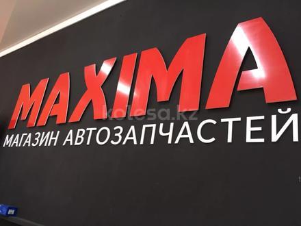 Магазин автозапчастей MAXIMA | СЕМЕЙ в Семей – фото 2