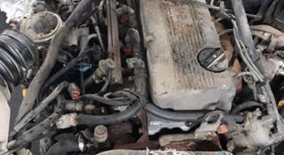 Двигатель К24А за 100 тг. в Алматы
