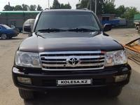 Toyota Land Cruiser 2007 года за 7 600 000 тг. в Усть-Каменогорск