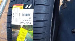 Pirelli Cinturato p1 Verde за 27 200 тг. в Алматы