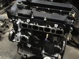 Двигатель l5-VE Mazda мазда СХ-7 за 360 000 тг. в Нур-Султан (Астана)