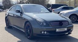 Mercedes-Benz CLS 500 2006 года за 7 000 000 тг. в Алматы – фото 3