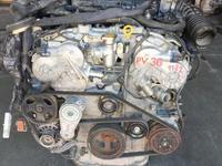 Двигатель infiniti fx35 за 999 тг. в Алматы
