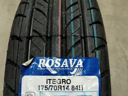 175-70r14 Rosava Itegro за 11 000 тг. в Алматы