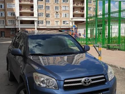 Toyota RAV 4 2008 года за 5 500 000 тг. в Нур-Султан (Астана) – фото 4