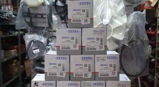 Плунжерные пары в ассортименте Zexel оригинал на MMC в Алматы