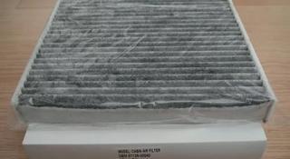 Салонный фильтр Камри 40/Прадо 150/ЛК200/LX570 за 2 000 тг. в Нур-Султан (Астана)