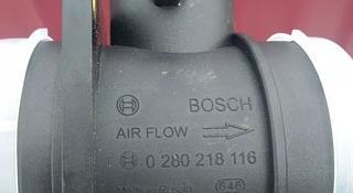 ДМРВ на ваз 2115 за 15 000 тг. в Кокшетау