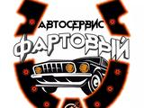 Ремонт ходовой/реставрация рулевых реек/ходовка/диагностика/ремонт в Алматы