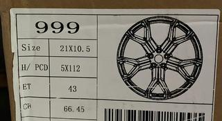 Комплект разно широких дисков 21 5 112 за 550 000 тг. в Нур-Султан (Астана)