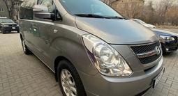 Hyundai Starex 2010 года за 6 500 000 тг. в Алматы – фото 2