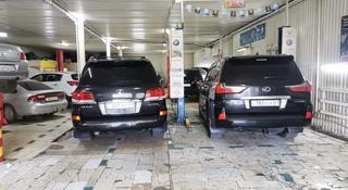 Запчасти по ходовой части и кузову Toyota/Lexus в Нур-Султане/Астане в Нур-Султан (Астана)
