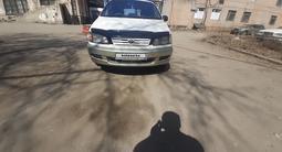 Toyota Ipsum 1997 года за 2 100 000 тг. в Павлодар – фото 3