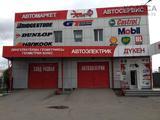 "Автоэлектрик в автосервисе ""Эклипс"" в Нур-Султан (Астана)"